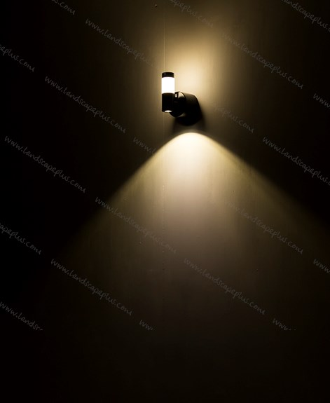 Collingwood Halo LED Wall Light - silver